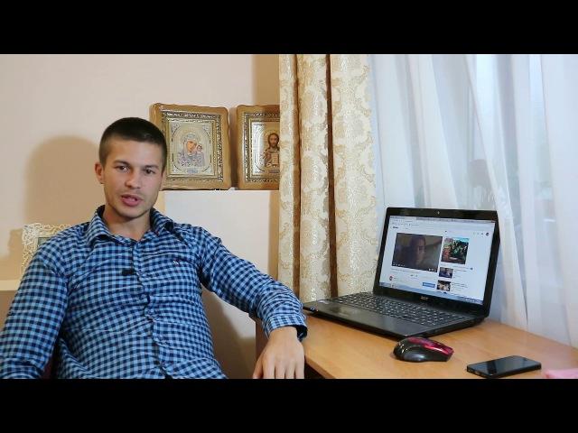 Підставив Я хлопців чи ні!! Відповідь у відео!Влог Чехія!sobran tv