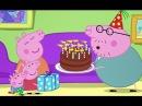 Peppa Pig Russian episodes 35 minutes | Свинка Пеппа на русском все серии подряд около 35 минут # 9