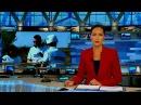 Последние Новости Сегодня на 1 канале 14.01.2017 Новости России и за рубежом