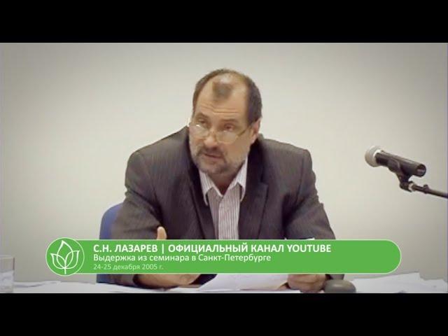 С.Н. Лазарев   Гордая мать и сын-подкаблучник