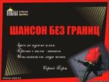 Грубов Сергей и Жека-Подымите мужика.wmv
