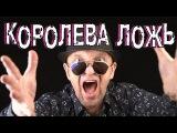 Сергей Сидель -