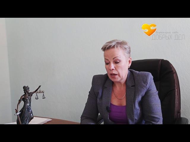 Видео инструкция для маломобильных граждан смотреть онлайн без регистрации