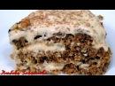 Торт Ореховый Без Муки за 5 минут Nut cake in 5 minutes