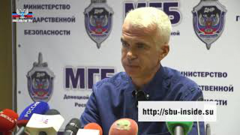 Доказательства преступлений Киева будут обнародованы на специальном сайте - по ...