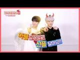 170924 Information Society Agency Song - Weki Meki ft. ASTRO Moonbin &amp Sanha SBS Inkigayo Ep.928