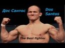 Лучший боец Джуниор Дос Сантос Подборка лучших моментов боев The Best fighter Junior Dos Santos