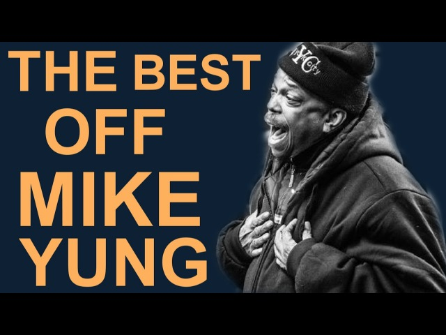 Mike Yung - The best off! Ulični pevač koji je osvojio svet!