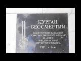 Любовь (Юрий Литвинцев-Муса Джалиль)