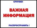 Изчезновение царской семьи ЛОЖЬ 88 8% ФРС принадлежит России