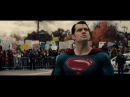 Супермен в Капитолии США. Бэтмен Против Супермена 2016