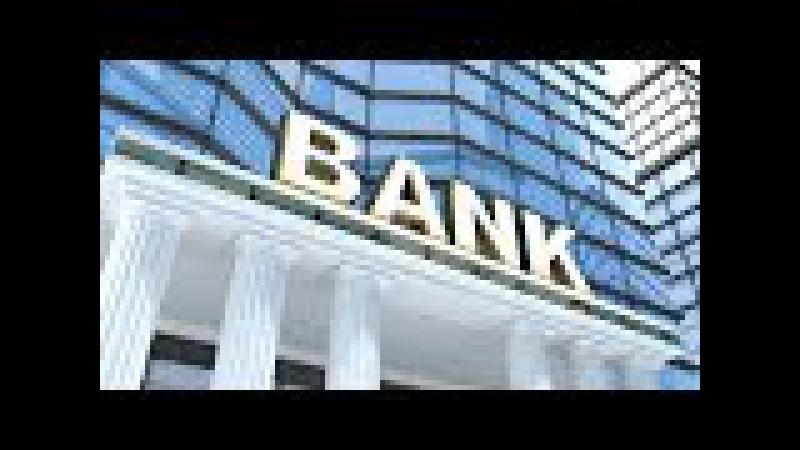 Les banques vont voler votre argent FR 2017