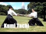 Aikido Kumi Tachi - Basics and Connection
