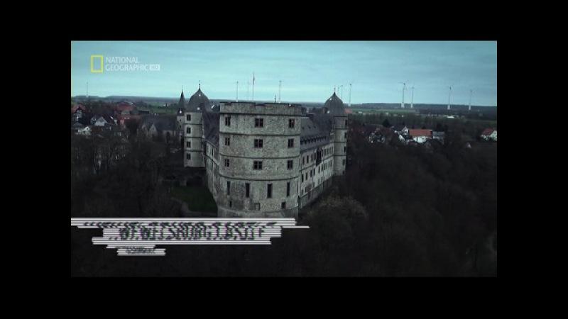 Нацистские тайны Второй мировой 1 Загадочный замок Гиммлера НОВЫЙ ФИЛЬМ National Geographic
