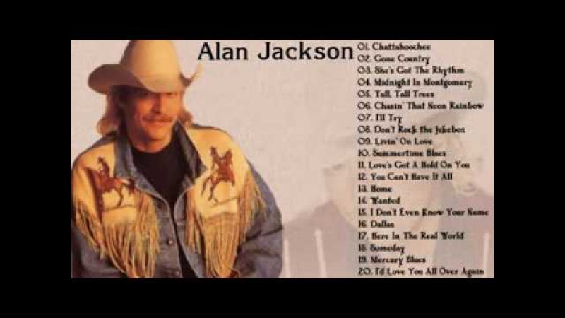 Alan jackson the best country singer