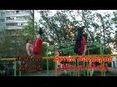 MeteorRed и Алексей Кривчун в Красноярске июнь 2012 Street Workout and freerunning Krasnoyarsk