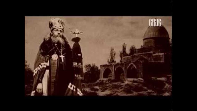 Русские праведники Архиепископ Лука
