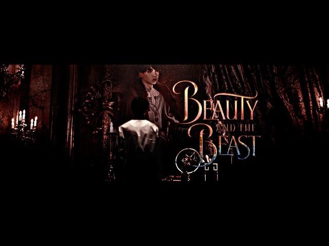 Yoonjin au; beauty and the beast