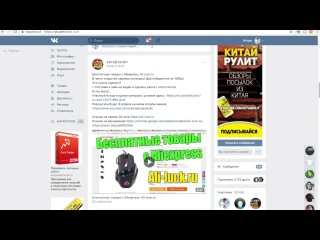 Первый розыгрыш бесплатных товаров с Aliexpress. Ali-luck.ru