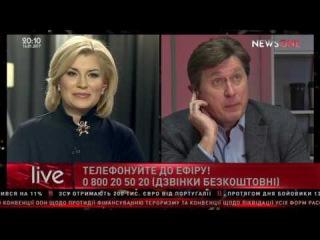 Польза или вред: что принесет Украине визит Байдена? 20/22 с Литвиненко и Апасовым 16.01.17