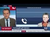 Иск против России подаст в Гаагский суд МИД Украины, - Друзенко