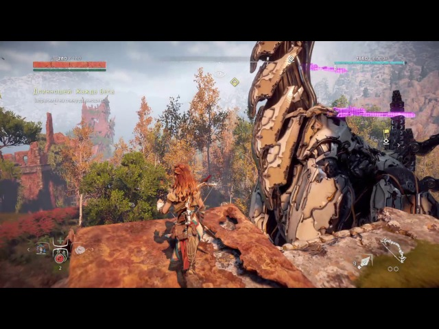 Horizon Zero Dawn™ - Part11