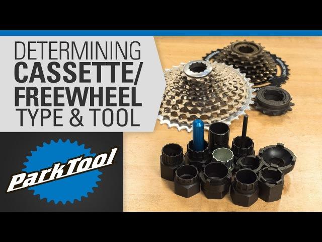 Determining Cassette/Freewheel Type Tool