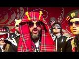 Барабан - Оркестр Волынщиков Москвы на стихи Роберта Бёрнса @ Superhit.TV