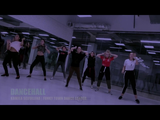 DANCEHALL | KAMILA PITO | FUNKY TOWN DANCE CENTER