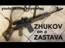 Zastava with a Zhukov PAP M77 with the new Magpul Zhukov handguard OPAP NPAP PAP M70