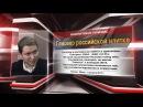 Нейромир ТВ. Аналитика, кризис, Выпуск № 137. Гамовер российской илитке