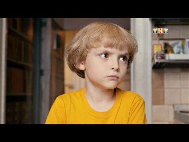 Физрук 4 сезон 8 серия (Эфир 18.10.2017) HD 1080р