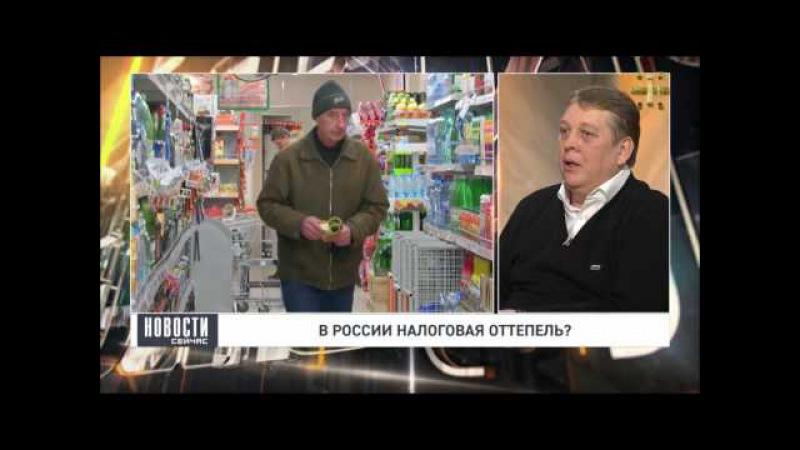 Юрий Савёлов о налогах и бесконтрольном повышении цен в ритейлах