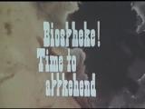 Биосфера! Время осознания (1974) реж. Феликс Соболев