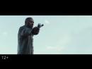 Тёмная башня (2017) русский трейлер HD от Kino-Kingdom