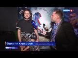Россия 24 - Лидер проката: за сутки после премьеры