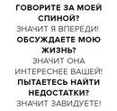Леонид Смитт фото #4