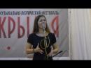 Специальный репортаж фестиваль Крылья в Бийске.