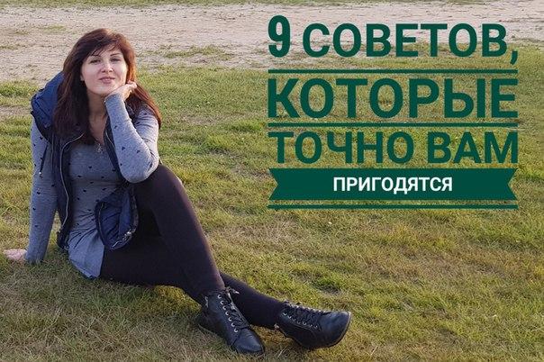 токена к курс рублю-9