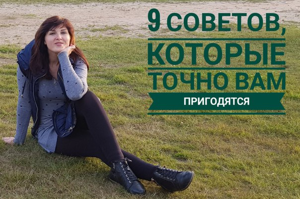 к курс рублю stratis-13