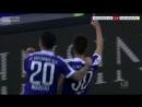 Эрцгебирге Ауэ 3-0 Мюнхен 1860 (09.04.17)