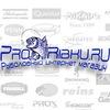 Pro-Ribku.ru - Рыболовный интернет магазин