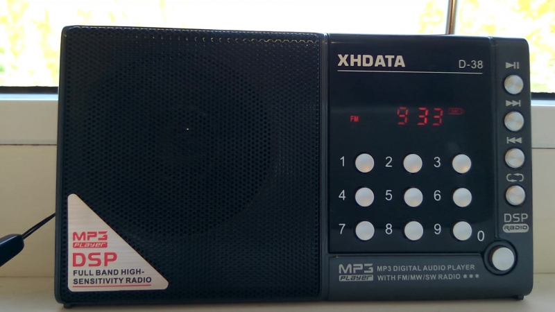 Xhdata d38 , приём фм станций, Керчь!