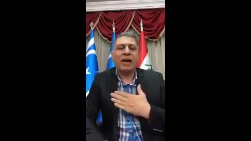 İraq Türkmən cəbhəsinin lideri Erşat Salihi türklərə müraciət edir