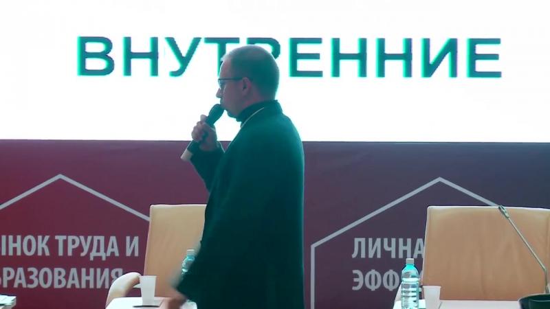 Михаил Софонов, Управление проектами запуск, планирование и риски проекта(1)