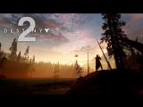Destiny 2 — официальный релизный трейлер PC-версии