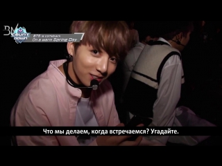[RUS SUB][28.02.17] Behind the scenes BTS ′Spring Day′ @ MCountdown
