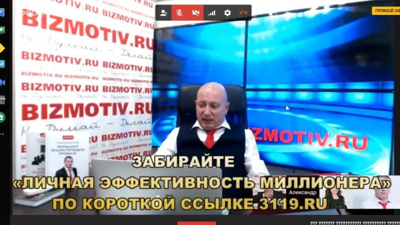 ВЫСШАЯ_ШКОЛА_SMM Денежный квадрант социальных сетей
