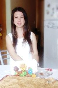 Galya Kozak