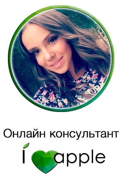 Александра Смышляева